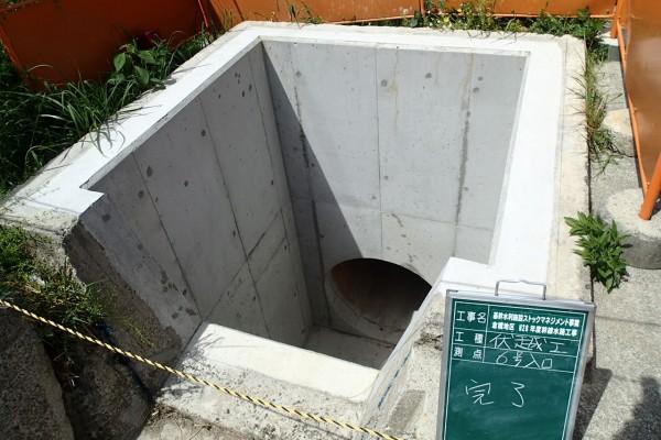基幹水利施設ストックマネジメント事業 倉橋地区 H28年度幹線水路工事