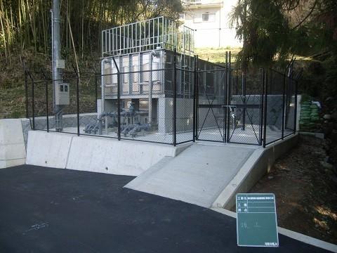 無水源簡易水道施設整備工事
