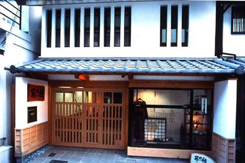 奈良町の家 新築工事