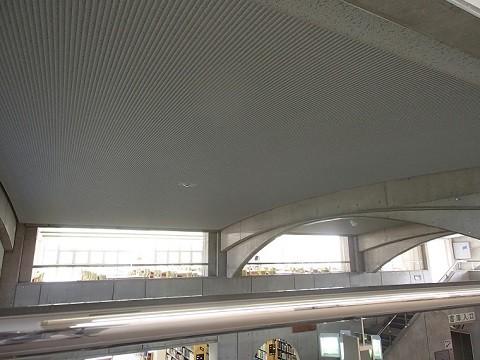 奈良大学講堂・図書館吊天井及び非構造部材落下防止工事