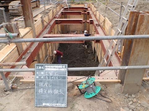 平成24年度 大和紀伊平野農業水利事業(一期) 大和平野国営東部幹線水路30号トンネル他改修工事