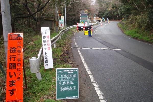 生駒線送水菅工事三郷第1ブランチ(信貴山送水)